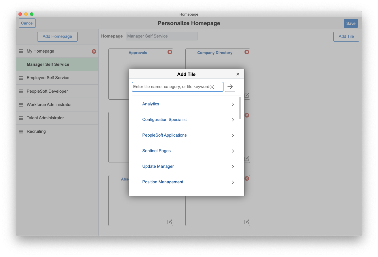 Adding a Personalized PeopleSoft Fluid UI Tile